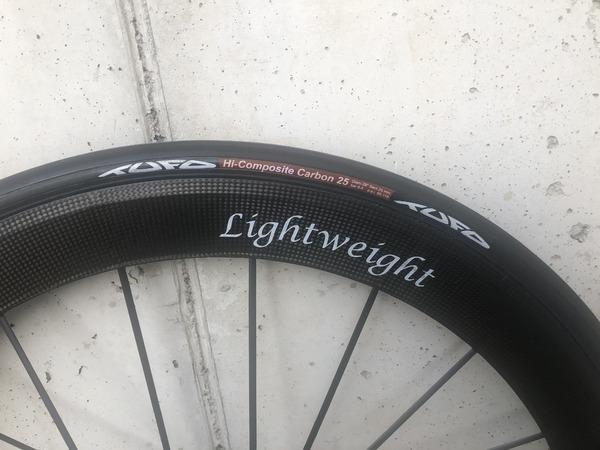 LightWeight -