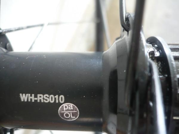 Shimano - WH RS010