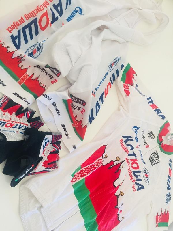 Santini - Completo estivo team Pro Katusha