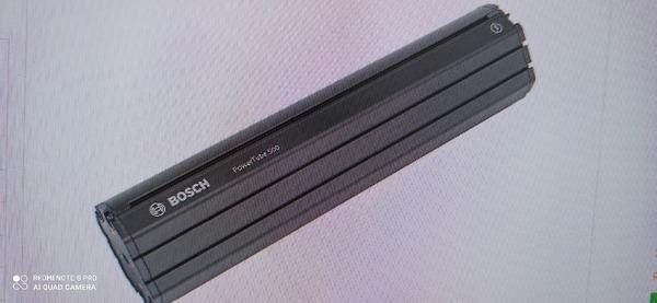 altra - Bosch Power Tube 500w