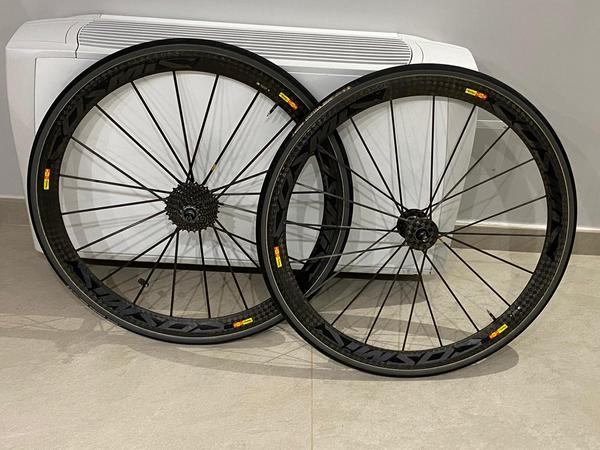 Mavic - Cosmic Carbon Ultimate
