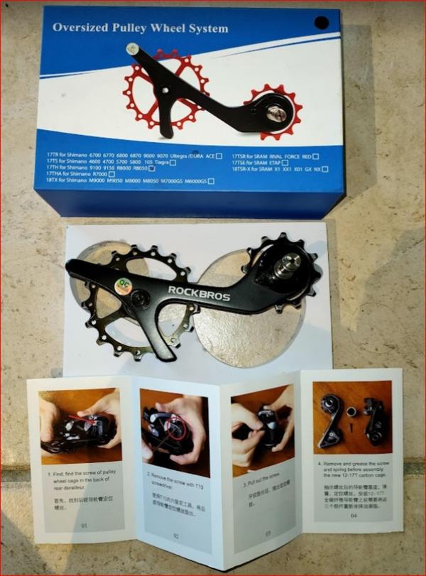 altra - ROCKBROS 17TH for SHIMANO 9100 ...