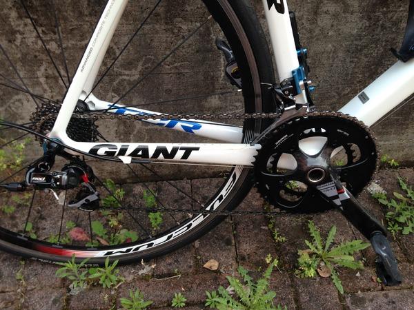 Giant - TCR SL Advanced