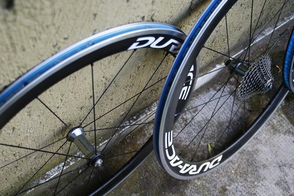 Shimano - ruote alto profilo Dura-Ace WH7900 C50 CL