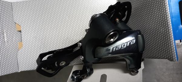 Shimano - Tiagra RD 4700 GS