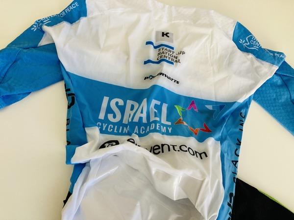 altra - Katusha Body da gara Team Pro Israel Start Up