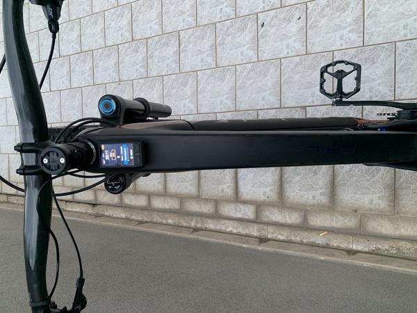 Trek -  rail 9.8 xt Carbon